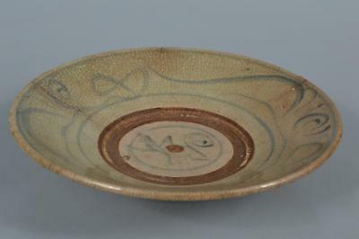 R829: Japanese Old Seto-ware Arabesque Poetry pattern ORNAMENTAL PLATE/Dish