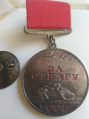 Soviet Russian Medal Order BRAVERY Low SN 79460 Early Suspension Version