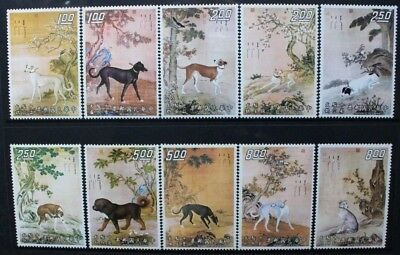 CHINA TAIWAN 1971 Silk Paintings: Ten Prized Dogs Set of 10 Mint HINGED SG831/40