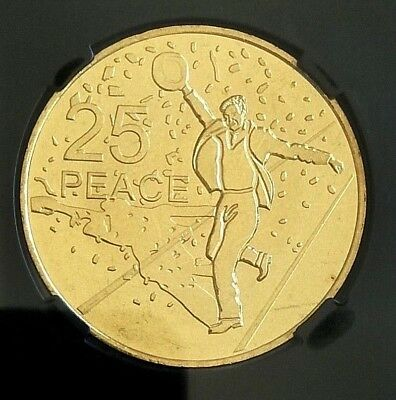 2016 CERTIFIED   25c  COIN.  PEACE - ANZAC to AFGHANISTAN