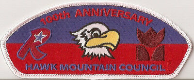2010 Hawk Mountain Council CSP Reading Phillies Scout Night MINT