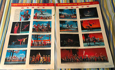 Vtg Lot Set of 2 Chinese Communist Posters Red Detachment of Women Ballet
