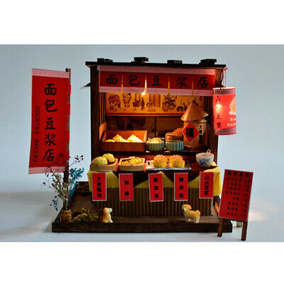 DIY Dollhouse Miniature Furniture Kit Vintage Bread Soybean Milk Shop Gift