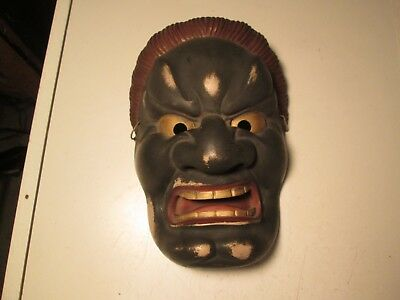 Vintage Carved Japanese Noh Mask Kabuki Theatre Mask Marked And Signed