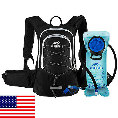 Hydration Backpack 2L Water Bladder Thermal Insulation Layer Keeps Cool Hiking