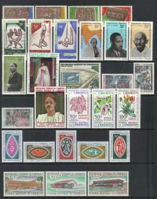 (D7) Cameroon 1967-1969 Mlh Selection Cat £34+