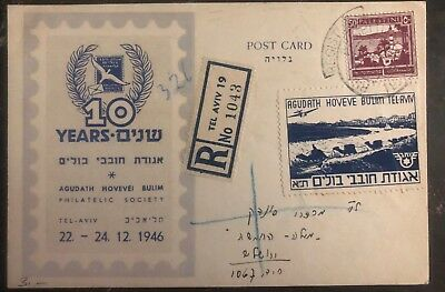 1946 Tel Aviv Palestine Registered Postcard Cover Philatelic Exhibition