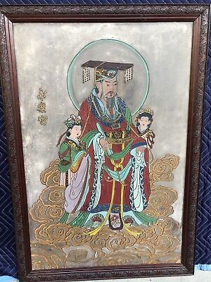 Antique Chinese Painting Yellow Emperor Huang-Di Large Huangdi Old Ca Estate