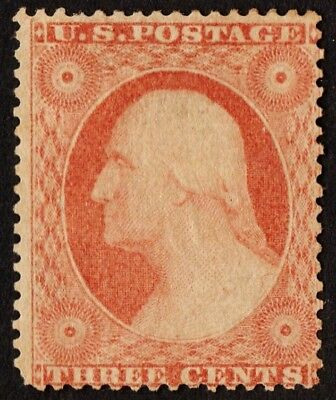 US Sc# 26 *UNUSED NG H* { 3c WASHINGTON } BEAUTY TYPE III FROM 1857 SERIES