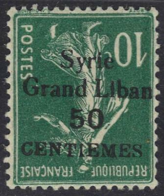 LEBANON SYRIA 1923 SYRIE GRAND LIBAN 50c ON 10c INVRTD OVPT SG 90c UNLISTED LH R