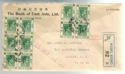 1941 Hong Kong to Pitman NJ USA REgistered Airmail Cover Bank of East Asia