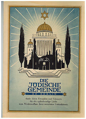 1949 Jewish Gemeinde Berlin Germany Synagogue Label Booklet Judaica Mint