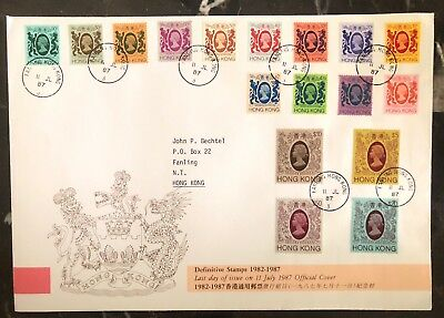 1987 Fanling Hong Kong Last Day Cover LDC Definitive Stamps Last Day Issue