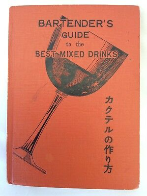 Bartenders Guide Best Mixed Drinks KAPPA Tropical Japanese TIKI Cocktail Bar OOP