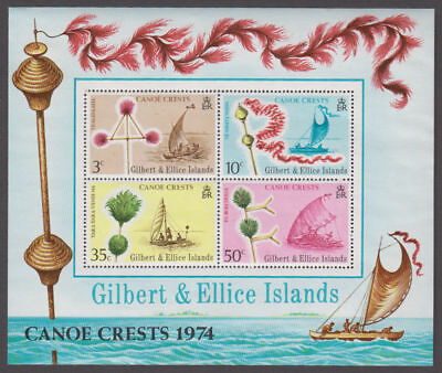 Gilbert & Ellice Is. - 1974 Canoe Crests S/S. Sc. #225a, SG #MS231. Mint