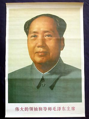 "China Chairman Mao Tse-tung Zedong Picture Portrait Poster W/ Paper Tube 20""x30"""