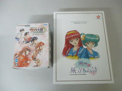 PS1 Tokimeki Memorial Tabidachi & DS Sakura Wars /No Disc Lot JP No.1