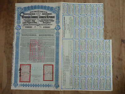 LUNG-TSING-U-HAI Railway, Gold Loan of 1913, Superpetchili, 2 Certificate !!!
