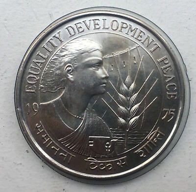 India Republic Silver 10 Rupees 1975 - Equality Development Peace
