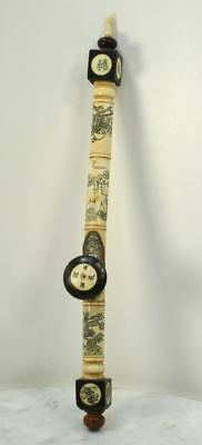 Antique Chinese Long Smoking Pipe. Hand Carved Dragon Elephant Phoenix UNIQUE
