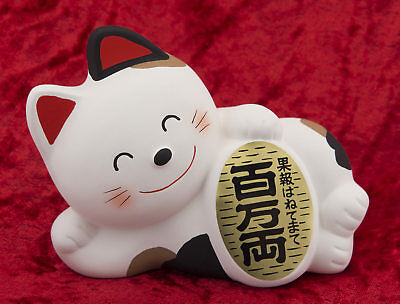 Tirelire chat japonais allongé 14cm bobtail Made in Japan Maneki Neko 40646