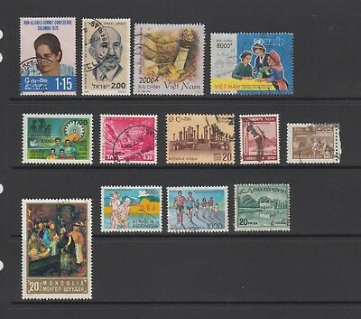 Asia mixed - 13 used stamps - ( Lot 180 )