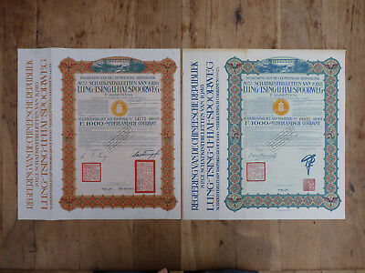 China, LUNG-TSING-U-HAI SPOORWEG Bond Set 1920 & 23 !