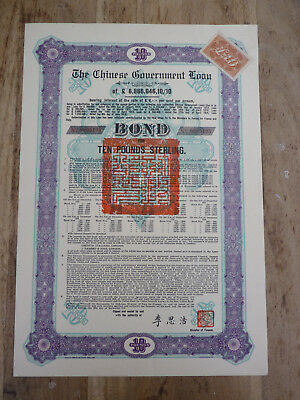 China, The Chinese Government Skoda Loan von 1925, 10 Pounds Sterling,