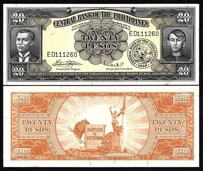 Philippines 20 Pesos 1949 Unc Banknote World Paper Money (P-137D)