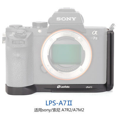 Leofoto LPS-A7II LPSA7II for Sony A7RII/A7M2 tailored special L-type fast plate