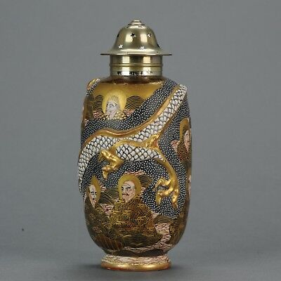 Antique Early 20th C Japanese Satsuma Tea Caddy Figures Decorated Marked...