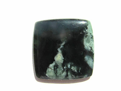 Serpentin New Jade Serpentine Cabochon 34,4x34,3 mm 63 ct. U11343