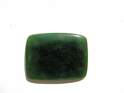 Serpentin New Jade Serpentine Cabochon 32,2x24,7 mm 37 ct. U11378