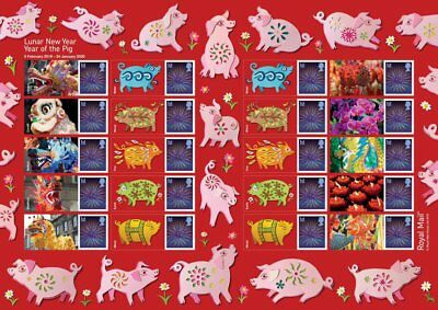 GB 2018 - Chinese New Year - Year of the Pig Smilers Sheet. GS116