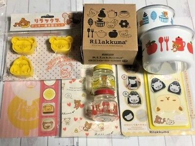 Rilakkuma 7 Kitchenware Set LOT Japan 100% Original Kawaii Cookie Cutter Jar