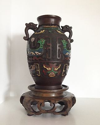"""Fine 8.5"""" Old Japanese Champleve Cloisonne Vase Marked Japan with FABULOUS Stand"""