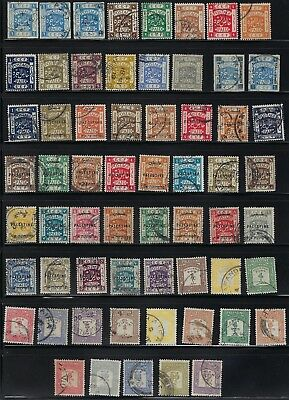 PALESTINE 1918 1930s COLLECTION OF 62 FROM THE EARLY ISSUES INCLUDING FIRST JERU