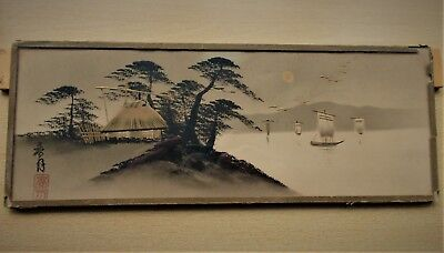 VINTAGE JAPANESE ( or Chinese ) PICTURE - Enhanced with embossed gilt .