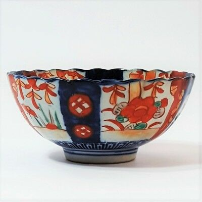 Japanese Imari Footed Bowl c late 19th century (17cm)
