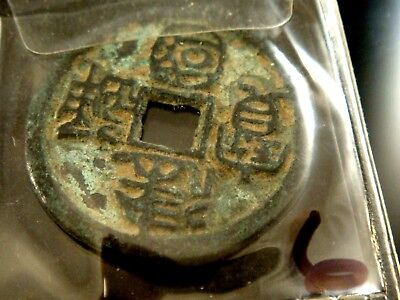 Ancient Chinese dynasty cash coin Antique bronze China rare coin shipwreck dug#6