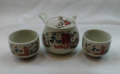 Neat Vintage Japanese Tea Set~ Teapot and Cups~ Straight Handle **LOOK**