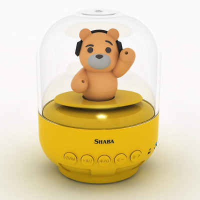 Speaker for kids bell Jar animal pet mini Bluetooth with microphone NEW HOT US