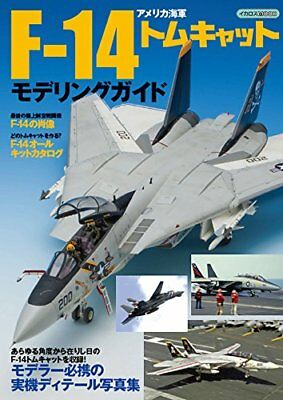 Ikaros Publishing US Navy F-14 Tomcat Modeling Guide Book from Japan