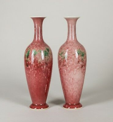 Pair Of Chinese Antique Copper Red Flambe Glazed Vases
