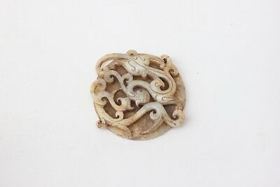 Chinese carved jade Yubi, Bi or amulet of dragon, China