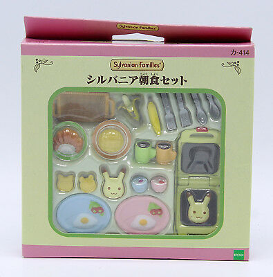 Sylvanian Families  Calico Critters Breakfast Set - New in Box