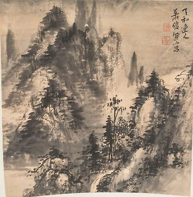 Chinese Antique/Vintage Ink Brush Painting Of Landscape