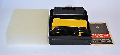 Exc! Russian Ussr Skf-1 Stereo Set For Slr Cameras 3D/viewing Slides, Full Set