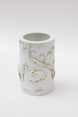 Carved porcelain brush pot Horse's, China