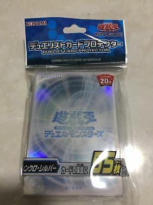 Yugioh Japanese - 20TH ANNIVERSARY Synchro White (55pcs) - official Card Sleeve